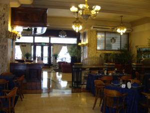 Cafetería del Hotel Castelar